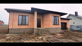 Дом в Белгороде видео цена: (5.8 млн.р.) Тел: +7-904-539-34-34