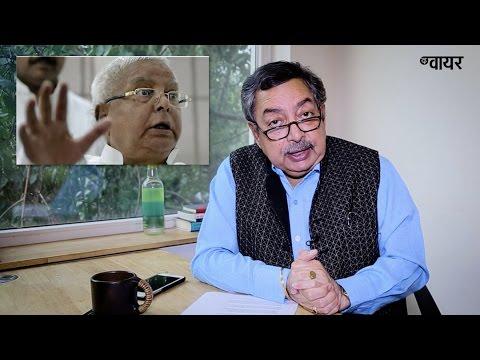Jan Gan Man Ki Baat Episode 54: Raids on the opposition and SMEs