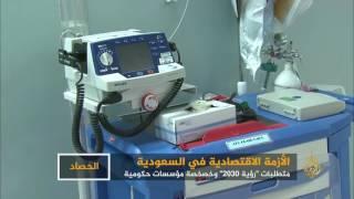 صندوق النقد: معدل نمو الاقتصاد السعودي يقترب من الصفر