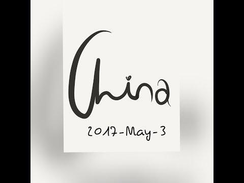 China travel 2017