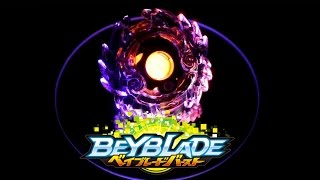 TT Beyblade Burst B 20 Booster Horusood Spread Edge Unboxing