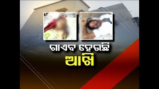 Who Is Gouging Out Eyes From Bodies In Odisha Hospitals?