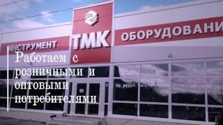 ПромПанель - стеновые и кровельные сэндвич панели(, 2015-01-30T11:42:09.000Z)