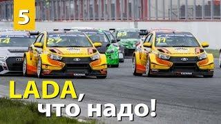 Русские гонки в Грозном   РСКГ   MotoGP   Формула Е   IndyCar   Выпуск #5