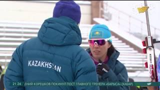 Казахстанские спортсмены готовятся к зимней Олимпиаде