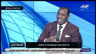 لقاء مع الكابتن عبد الستار صبري  في الماتش مع هاني حتحوت