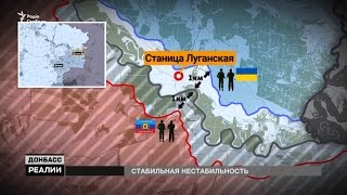 Блокада по формуле  «майдан» и «антимайдан»  Заложники остались за скобками?