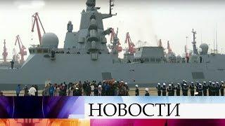 Корабли Северного флота России прибыли в Циндао для участия в параде Военно-морских сил КНР.