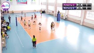 Онлайн трансляция I-го тура XXVII Чемпионата Республики Казахстан по волейболу среди  Высшей лиги