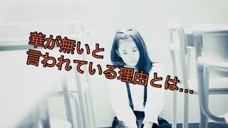 """黒木華主演のドラマ「重版出来!」(TBS系)の""""あの不安""""が的中してしま..."""