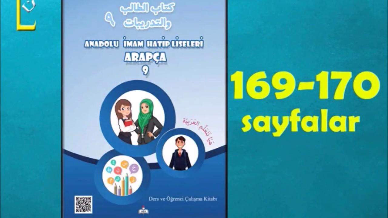 Ders 13 Aihl 9sınıf Arapça Ders Kitabı Incelemis 169 170sayfalar