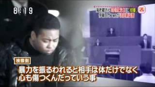 市川海老蔵 暴行事件 「伊藤リオン被告 注目新証言」