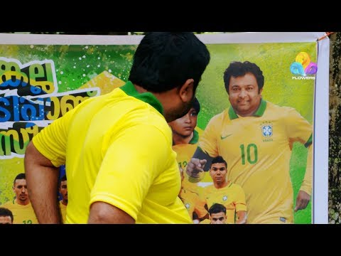 Uppum Mulakum - World Cup Special │Flowers│EP# 633