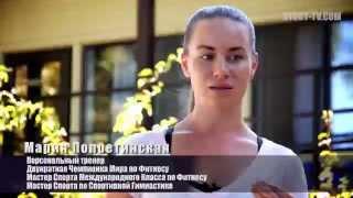 Учебное Фитнес Видео