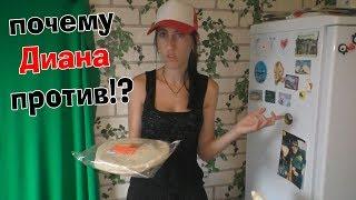 Vlog: Наши будни...ПОКУПКИ/ГОТОВКА/Диана отвечает подписчикам! /Жизнь в деревне