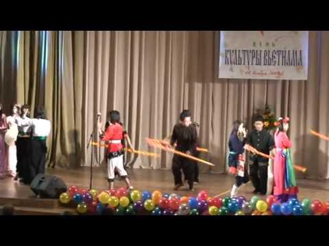 Ngày Văn hóa Việt Nam tại Saint Petersburg (2009) - Múa Tiếng chày trên sóc Bom Bo.mp4