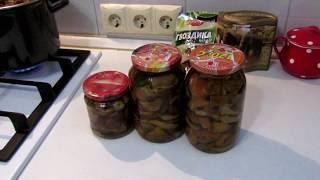 Маринуем грибы! Быстро и просто этим способом! Самый вкусный и простой рецепт маринованных грибов.