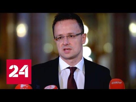 Украина - Венгрия: