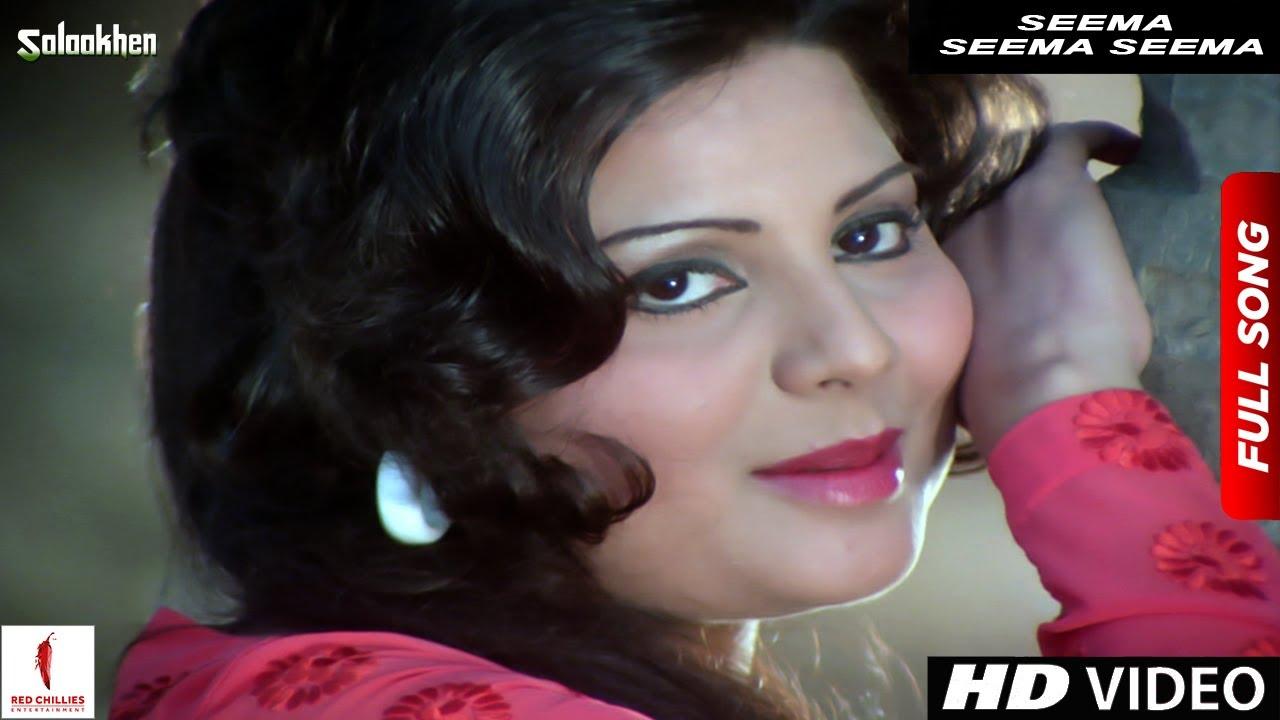 Seema Seema Seema   Salaakhen   Full Song HD   Shashi Kapoor, Sulakshana  Pandit