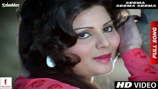 Seema Seema Seema | Salaakhen | Full Song Hd | Sha