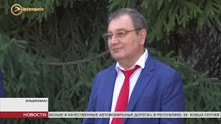 В Северной Осетии открылся первый центр ядерной медицины