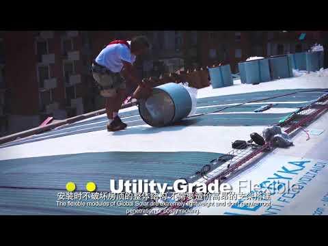Hanergy GSE flexible solar energy solution