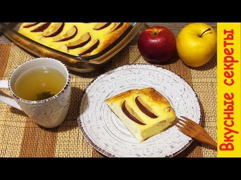 Творожно яблочная запеканка в духовке. Пошаговый рецепт.
