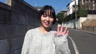 「全力坂」YouTube公式チャンネル 2019年11月19日OA 浄音寺坂を全力完走したすなちまゆさんのコメントです! SNSもやっております! Twitter @zenryokuzak...