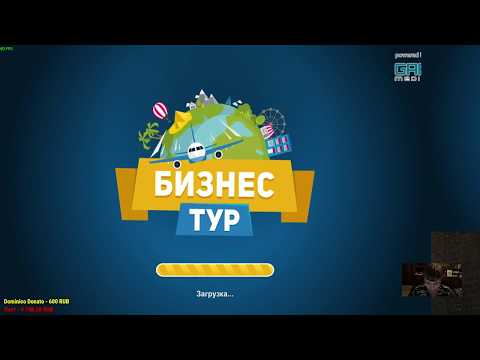 Приложение вулкан Белогорск download Приложение вулкан Фате download