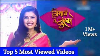 Top 5 Most Viewed Videos of Nisha Ji Ke Nuskhe