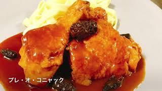 春の森から モリーユ茸といただく鶏の軽い煮込み【四季彩料理教室】