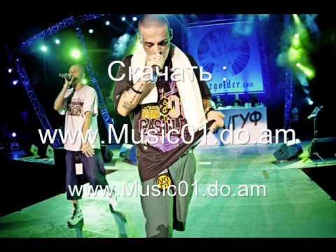 basta guf ( гуф баста ) - самурай 2010 скачать [www.Music01.do.am]