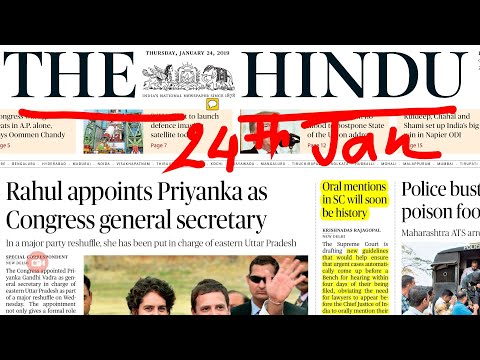 The Hindu Newspaper 24th January 2019 Complete Analysis