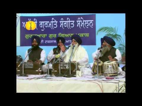 Adutti Gurmat Sangeet Samellan 2007 : Bhai Balbir Singh Ji