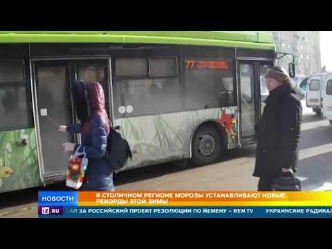 Морозы, сковавшие Москву и Подмосковье, устанавливают новые рекорды зимы