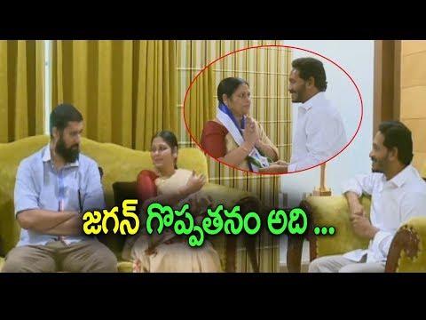 Actress Jayasudha To Join YSRCP | YS Jagan Mohan Reddy | Political Bench