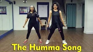 The Humma Song l OK Jaanu l Zumba l Workout