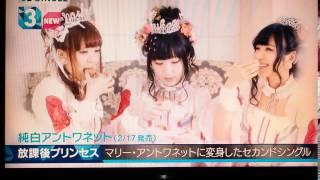2016年2月19日ミュージックステーション CDウィークリーランキング3位.