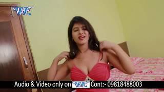 भतार के बिना छिनार भईल बिया - Tor Mai Khisiya Jale - Pappu Tanti - Bhojpuri Hit Songs 2016 new