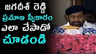 revanth reddy funny comments on kcr