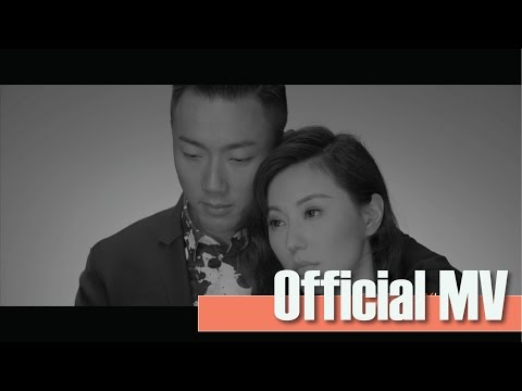Wilfred Lau 劉浩龍 - 《Goodbye My Love》Official Music Video(《燈塔下的戀人》電影主題曲)