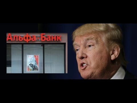 Uh-Oh: Trump Organization Caught Communicating with Russian Bank