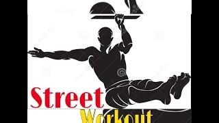 Склепка.Street Workout. урок 6