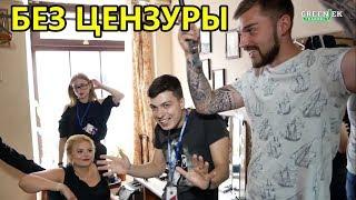 Гримерка, Стояновка, Ножки Буша (БЕЗ ЦЕНЗУРЫ) Одесская Лига Смеха