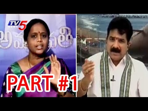Nandyal By-Poll War | TDP and YSRCP Blame Each Other Faction Murders | News Scan #1 | TV5 News