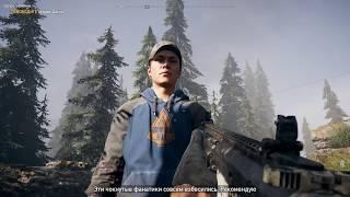 Освобождение острова Датча #2 - Far Cry 5