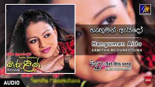 Hanguman Aido | Samitha Mudunkotuwa | Official Music Audio | MEntertainments Thumbnail