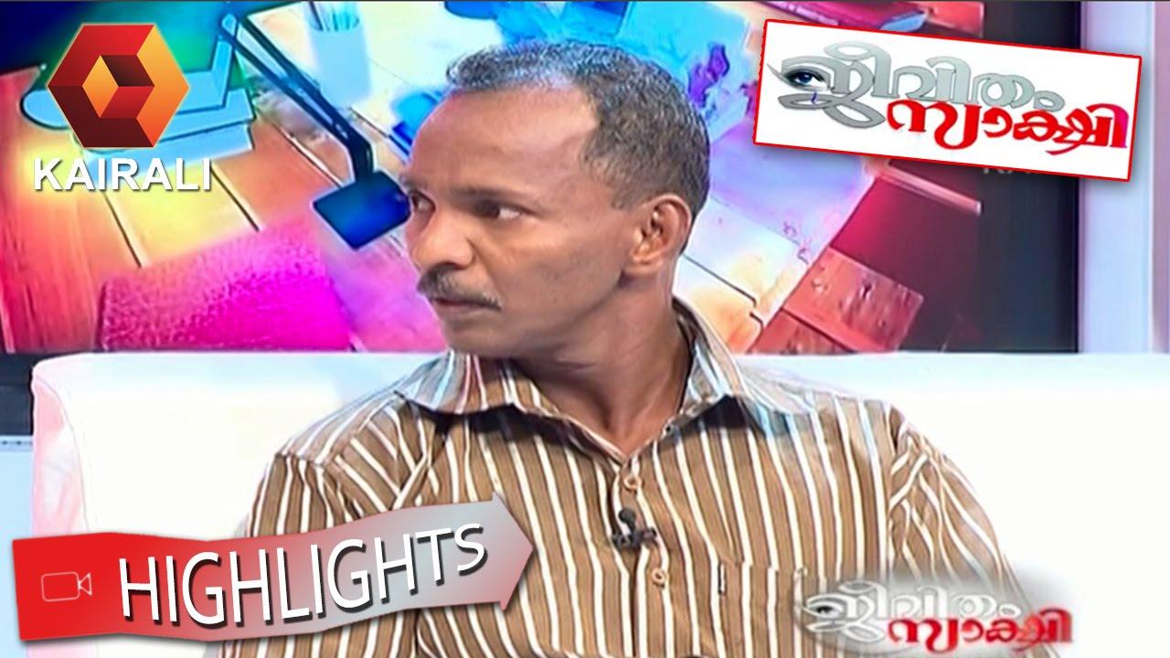 Jeevitham Sakshi 01 07 2015 Highlights