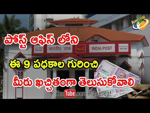 9 Unknown And Best Schemes Of Indian Post Office With Free A