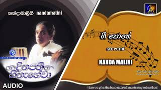 Gee Pothe - Nanda Malini | Official Audio | MEntertainments Thumbnail
